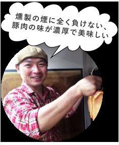 株式会社神鍋ヴィラージュ 代表取締役井上大作 氏